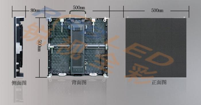 500×500LED租赁屏P3.91