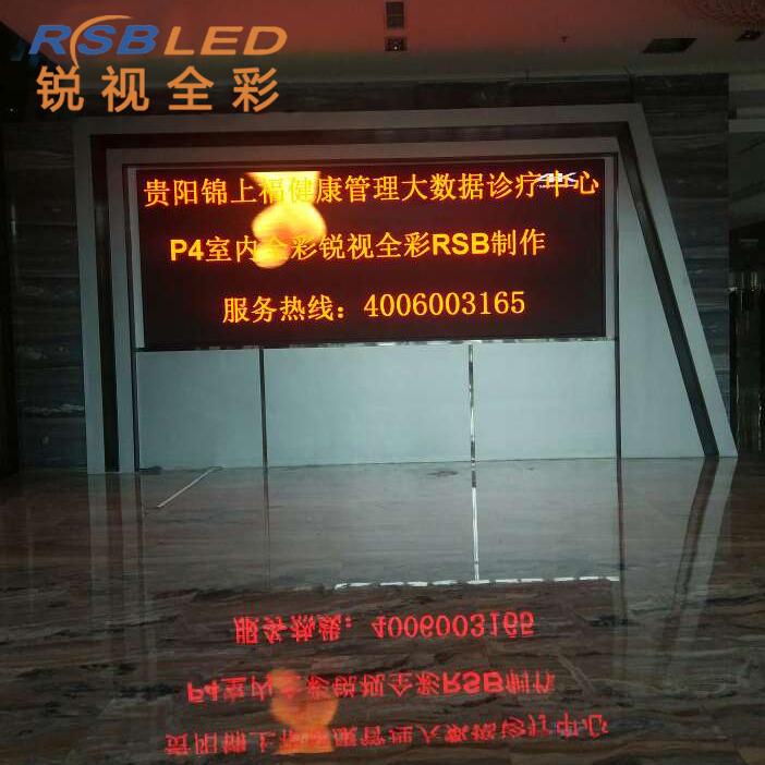 贵阳锦上福健康管理大数据诊断中心
